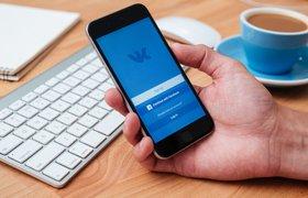 «ВКонтакте» добавила инструмент для рекламы мобильных приложений