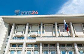 Первый в России: ВТБ стал соучредителем блокчейн-оператора