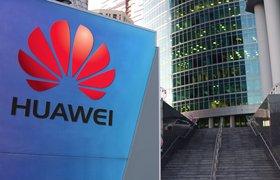 Huawei отчиталась об удвоении выручки в России
