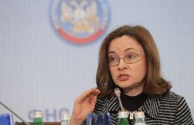 «Непопулярное предложение, но...»: Набиуллина предложила не давать вычет за инвестиции за рубеж