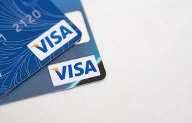 Visa снизит комиссию за прием карт для Ozon, Wildberries и «Яндекс.Маркета»