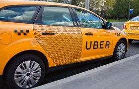 Американский Uber запустил приложение для покупки косметики и гаджетов во время поездки