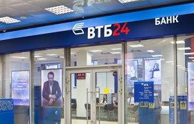 «Ведомости»: ВТБ намерен предложить клиентам набор лайфстайл-сервисов
