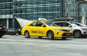 Мониторингом усталости водителей «Яндекс.Такси» займется VisionLabs