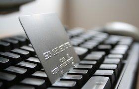 РБК: «Вымпелком» планирует выкупить платежный сервис RuRu у «Альфа-банка»