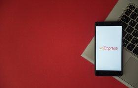 Акционеры СП «AliExpress Россия» планируют вывести его на IPO