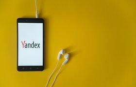 Париж и Лондон: «Яндекс.Лавка» выходит на европейский рынок