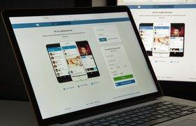 «Ведомости»: пользователи «ВКонтакте» больше не смогут загружать пиратские копии книг