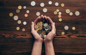 Малоизвестные способы сэкономить: когда и как можно вернуть свои деньги?