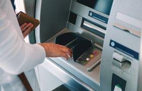 Депутаты предложили запретить комиссию за снятие и перевод денег в банкоматах