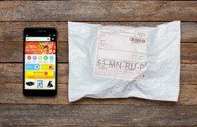 AliExpress начнет доставлять товары от разных продавцов в одной посылке