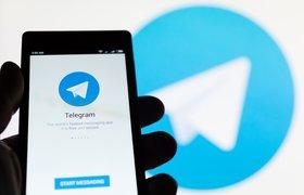 В СК подали первое заявление из-за публикации в Telegram личных данных участников митингов