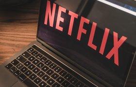 Меньше подписчиков — меньше и стоимость: капитализация Netflix упала на $25 млрд