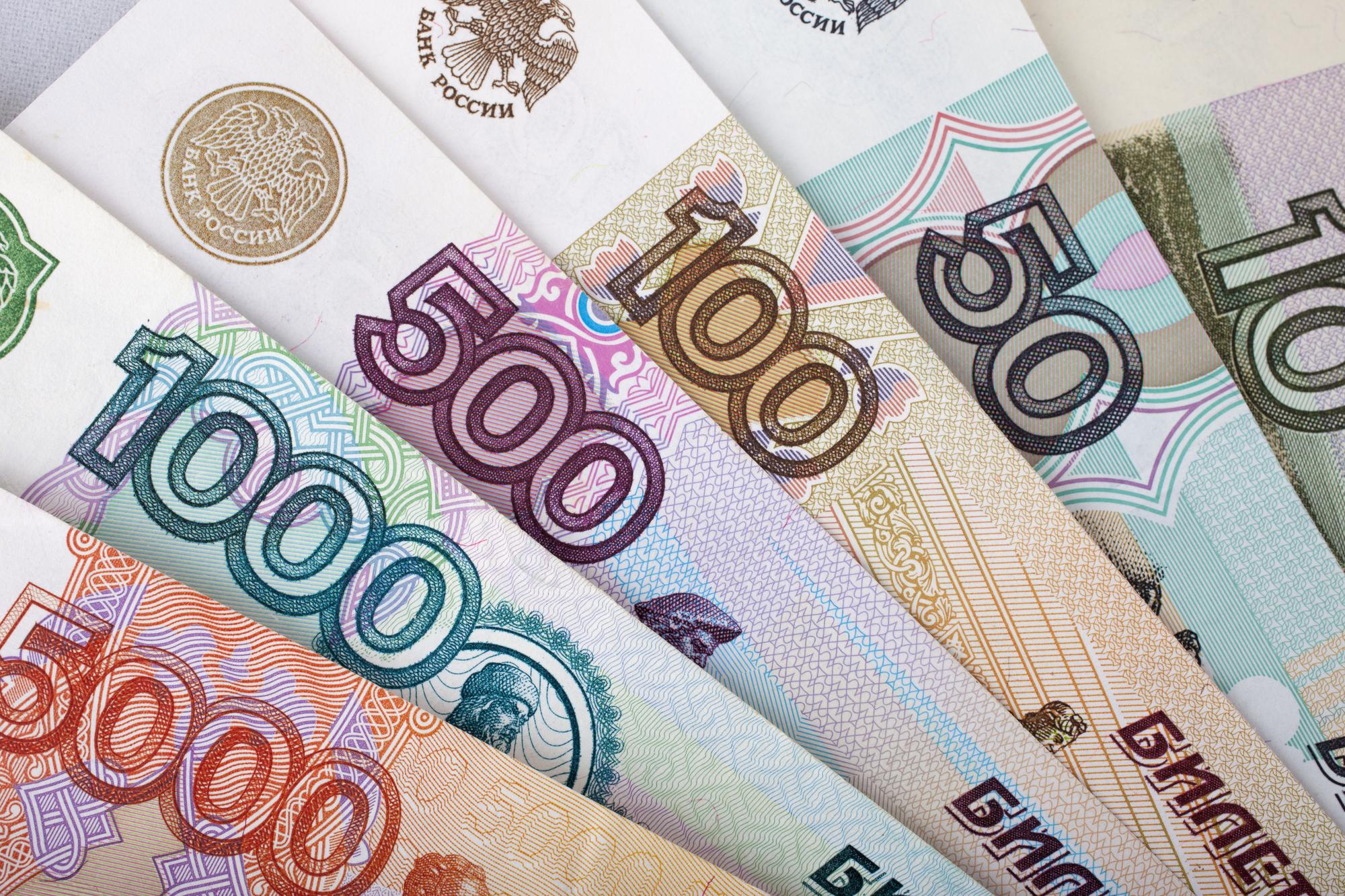 картинки всех денег россии присутствующих студии гостей