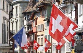 Прокуратура Швейцарии закрыла «дело Магнитского»