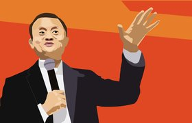 Основатель Alibaba Джек Ма в 10 цитатах