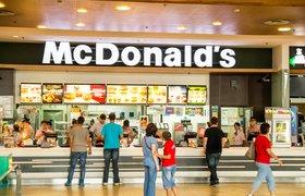 На кону путешествие и квартира в Москве: «Макдональдс» предложил россиянам сыграть в «Монополию»