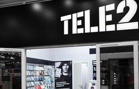 Tele2 прекратила выдачу eSim через две недели после запуска