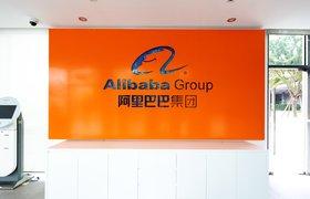 Bloomberg: Alibaba тайно подала заявку на IPO в Гонконге