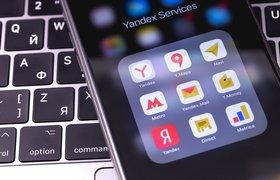 «Яндекс.Бизнес» упростил обновлении информации и управление рекламой