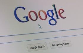 «Пользователи стремятся экономить»: Google опубликовал топ поисковых запросов
