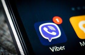 В Viber хотят добавить возможность совершения покупок