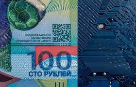 Что произойдёт с бумажной банкнотой? Аналитик задал неудобные вопросы о цифровом рубле