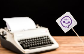 Viber анонсировал новые функции приложения для бизнеса