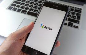 Пользователи пожаловались на сбой в работе Avito