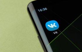 Сооснователь «ВКонтакте» Лев Левиев впервые рассказал свою версию продажи соцсети