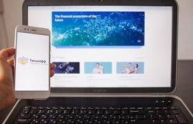 «Тинькофф банк» открыл туристическое онлайн-агентство