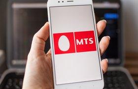 МТС купила платформу для запуска IT-решений Containerum из своего акселератора