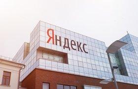 «Похоже на решение, которое должно устроить всех» — эксперты о новой структуре управления «Яндексом»