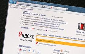 «Яндекс» запустил новый продукт для быстрой настройки рекламной кампании