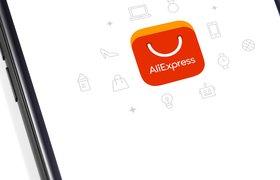 AliExpress Россия запустила собственное приложение