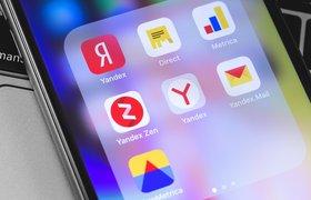 Продавцы на «Яндекс.Маркете» получат подробные аналитические данные о покупателях своих товаров