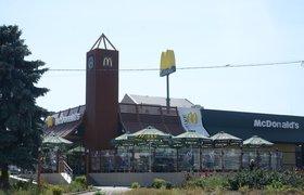 Работник McDonald's сказал, что «мы закрыты», уволился и оставил посетителям записку