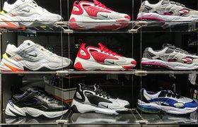 Самые дорогие кроссовки на рынке перепродажи в 2020 году