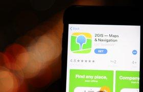 Первый в России: «2ГИС» получил поддержку Android Auto