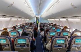 Вакцинированным пассажирам в России предложат бонусы