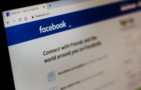 Ультиматум Цукерберга сработал: Австралия смягчила закон о плате Facebook и Google за новости