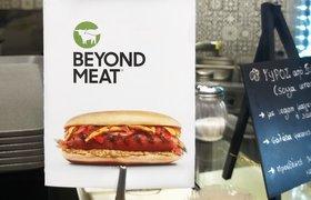 Beyond Meat открывает первый завод в Китае