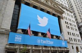 Twitter оштрафовали в России почти на 9 млн рублей
