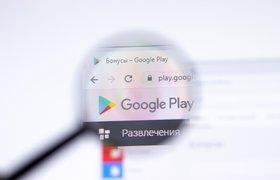 Google без разрешения пользователей установила на их смартфоны приложения для слежки из-за COVID-19