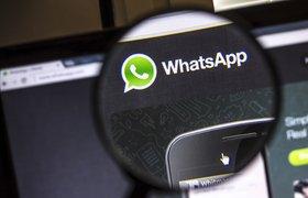 «Мне позвонили Ян Кум и Марк Цукерберг»: Мильнер раскрыл интригу с инвестициями в WhatsApp после сделки с Facebook