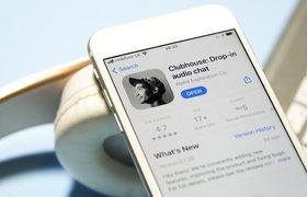 Clubhouse готовит новый раунд для инвесторов: Капитализация соцсети может вырасти в 4 раза