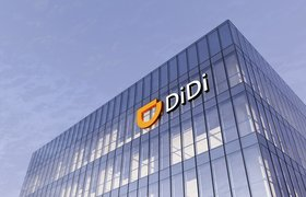 Таксисты больше не нужны: DiDi внедряет систему беспилотного вождения