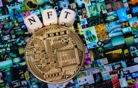 Отнести токен в ломбард: Suros Capital начнет выдавать ссуды под залог NFT
