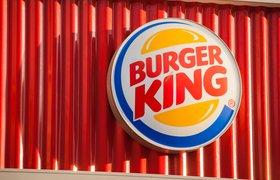 Московское УФАС возбудило дело против Burger King за непристойные слоганы
