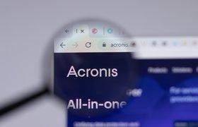 Более $250 млн: IT-компания Acronis привлекла новые инвестиции